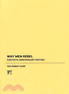 Why Men Rebel