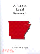 Arkansas Legal Research