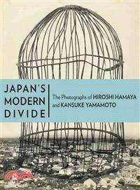 Japan's Modern Divide ─ The Photographs of Hiroshi Hamaya and Kansuke Yamamoto