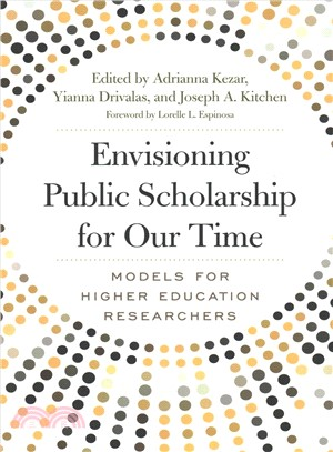 Envisioning Public Scholarship for Our Time ― Models for Higher Education Researchers