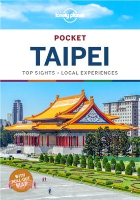 Pocket Taipei 2