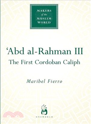 Abd al Rahmann III: The First Cordoban Caliph