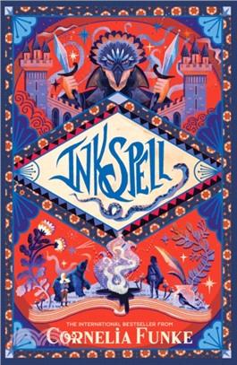 Inkspell (Inkheart #2)(2020 reissue) (平裝本)
