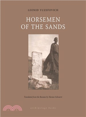 Horsemen of the Sands