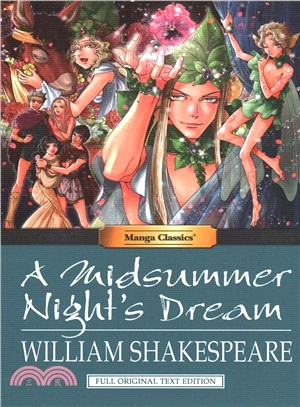 A Midsummer Night's Dream ― Manga Classics