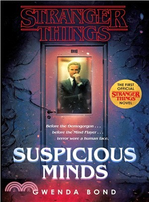 Stranger Things: Suspicious Minds