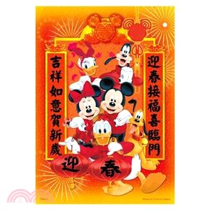 Mickey Mouse&Friends迎春納福拼圖108片