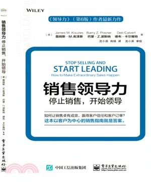 銷售領導力:停止銷售,開始領導(簡體書)