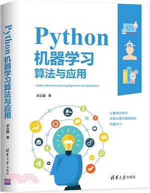 python 技術 手冊 第 三 版