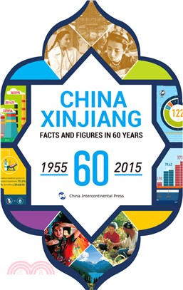 1955-2015CHINA XINJIANG FACTS AND FIGURES IN 60 YEARS(簡體書)