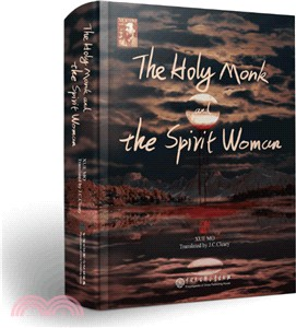 The Holy Monk and the Spirit Woman無死的金剛心(簡體書)