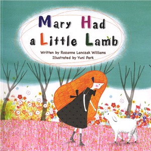 Mary Had a Little Lamb (1書+1CD) 韓國Two Ponds版