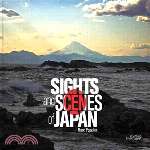 Sights and Scenes of Japan