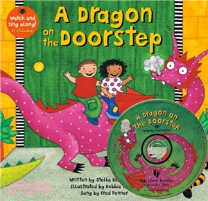 A Dragon on the Doorstep (1平裝+1CD)(韓國JY Books版) Saypen Edition