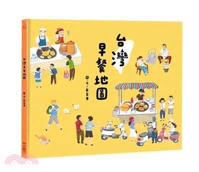 臺灣早餐地圖