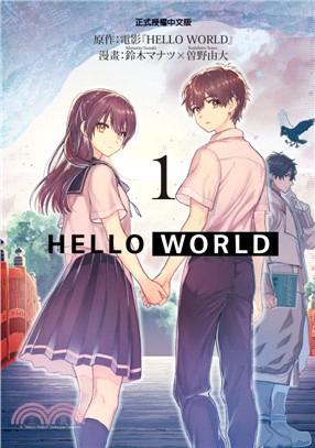 HELLO WORLD 01
