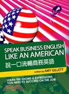 Speak business english like ...