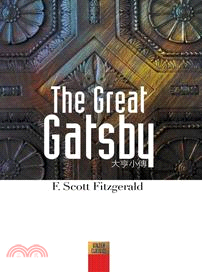 The great Gatsby = 大亨小傳 /