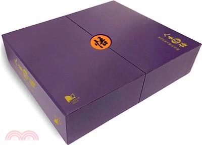 人生悟語:劉再復新文體沉思錄套裝 (一套5冊) *限量100套