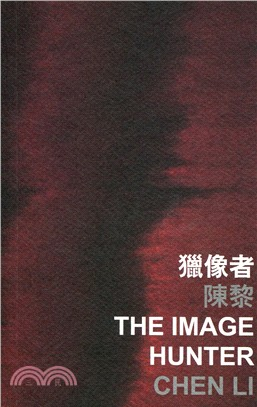 獵像者 The Image Hunter