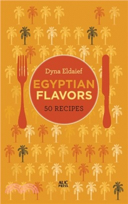 Egyptian Flavors
