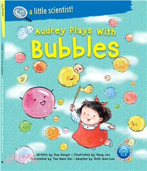 Audrey Plays with Bubbles