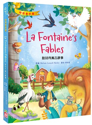 拉封丹寓言故事La Fontaine's Fables