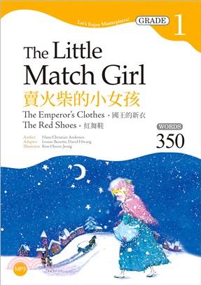 賣火柴的小女孩The Little Match Girl:國王的新衣、紅舞鞋【Grade 1經典文學讀本】   拾書所