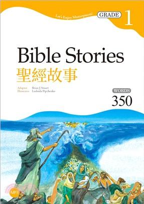 聖經故事Bible Stories【Grade 01經典文學讀本】   拾書所