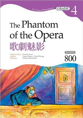 歌劇魅影The Phantom of the Opera【Grade 4經典文學讀本】   拾書所