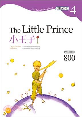 小王子The Little Prince【Grade 4經典文學讀本】   拾書所