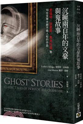 沉睡兩百年的文豪與鬼故事:愛倫坡、狄更斯、馬克吐溫等18位文學大師不為人知的作品 Ghost Stories