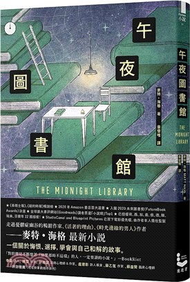 午夜圖書館 = The Midnight Library