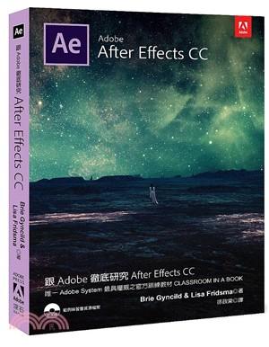 跟Adobe徹底研究After Effects CC. 2019版