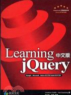 LEARNING JQUERY中文版