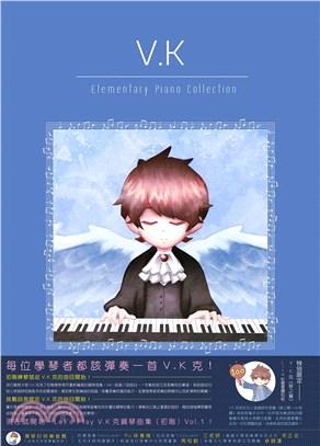 V.K克鋼琴曲集(初階)Vol. 1