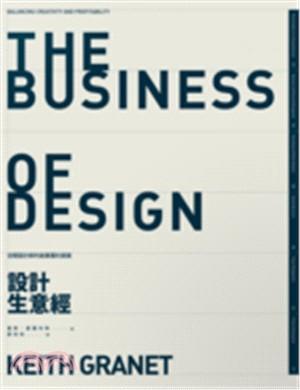設計生意經 : 空間設計師的創業獲利提案 /