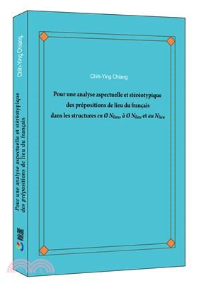 Pour une analyse aspectuelle et stéréotypique des prépositions de lieu du français dans les structures en Ø Nlieu, à Ø Nlieu et au Nlieu(法文書)